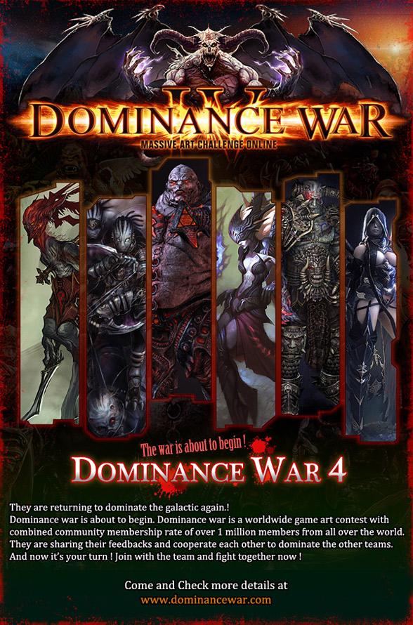 DominanceWar